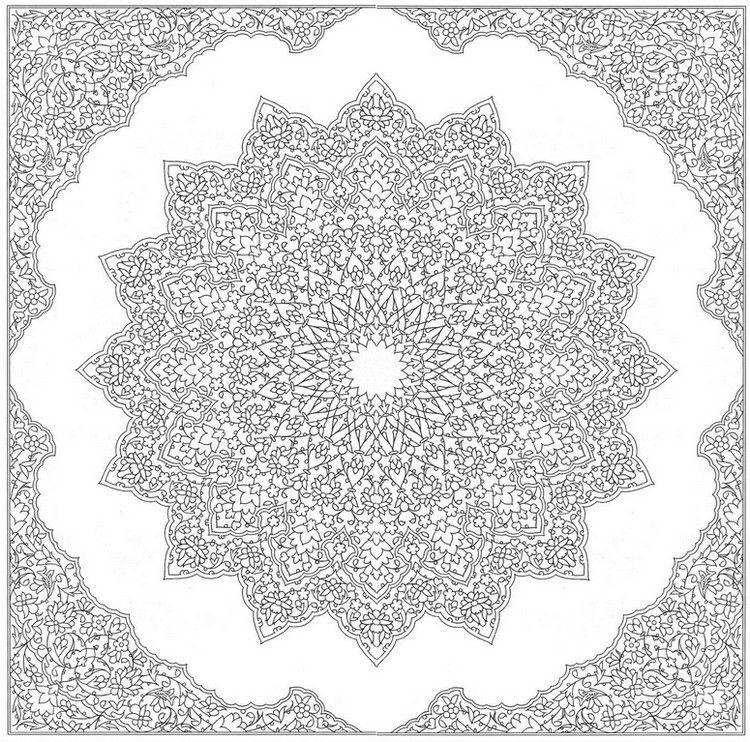icolor mandalas arabia 750x742 icolor mandalas square pinterest 1001 nacht orient. Black Bedroom Furniture Sets. Home Design Ideas