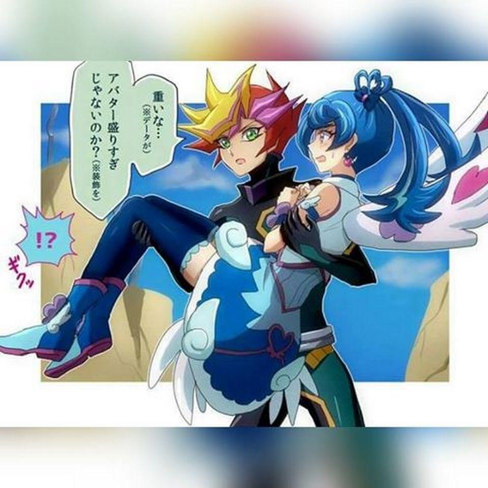 Playmaker X Blue Angel
