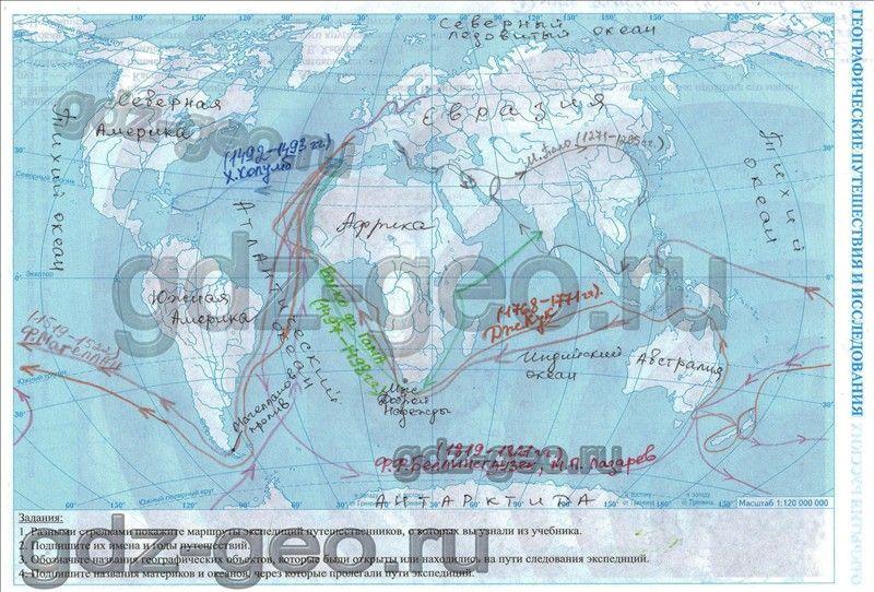 Контурной 6 герасимова географии по гдз карте класс