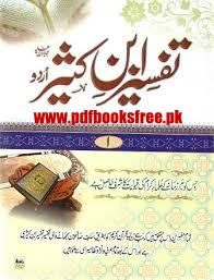 Tafseer Ibn Kaseer In Hindi Pdf