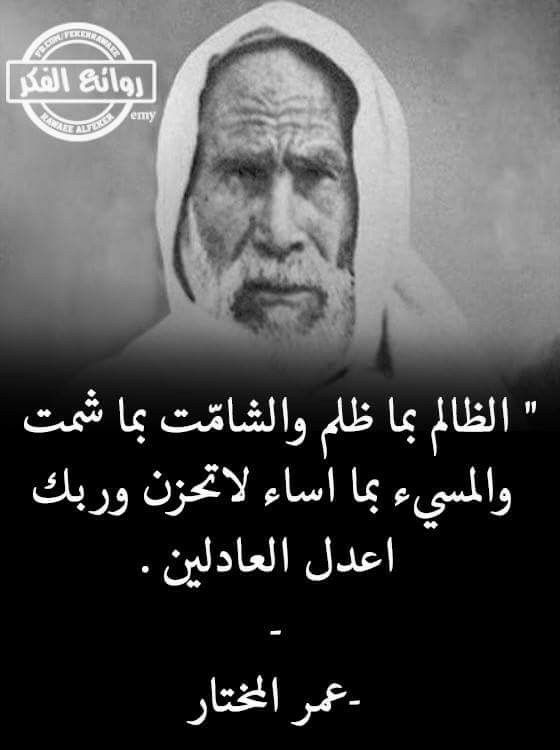 Desertrose وظني فيك ياسندي وياحبيبي وياطبيبي جميل فحقق لي ياإلهي حسن ظني Wisdom Quotes Life Words Quotes Wisdom Quotes