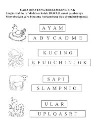 Hasil Gambar Untuk Contoh Contoh Soal Ulangan Semester 1 Untuk Anak Tk Guru Belajar Menghitung Anak