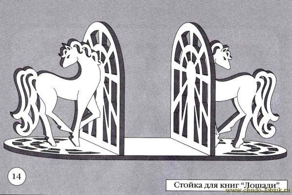Gallery.ru / Фото #1 - Шаблоны для выпиливания лобзиком - Vladikana