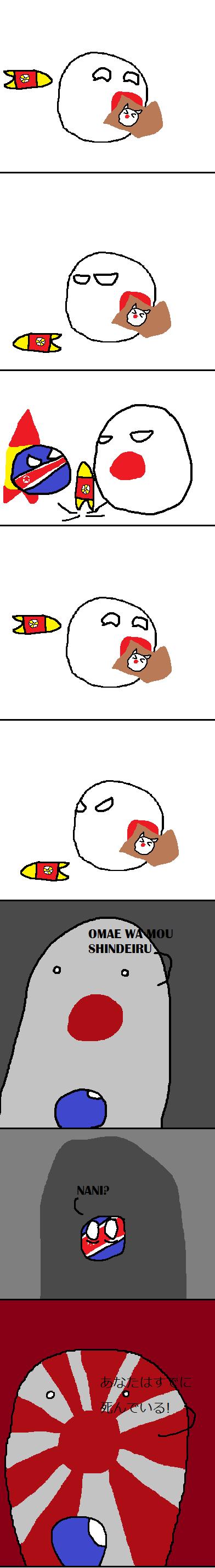 OMAE WA MOU SHINDEIRU? | Funny memes, Mou, Funny