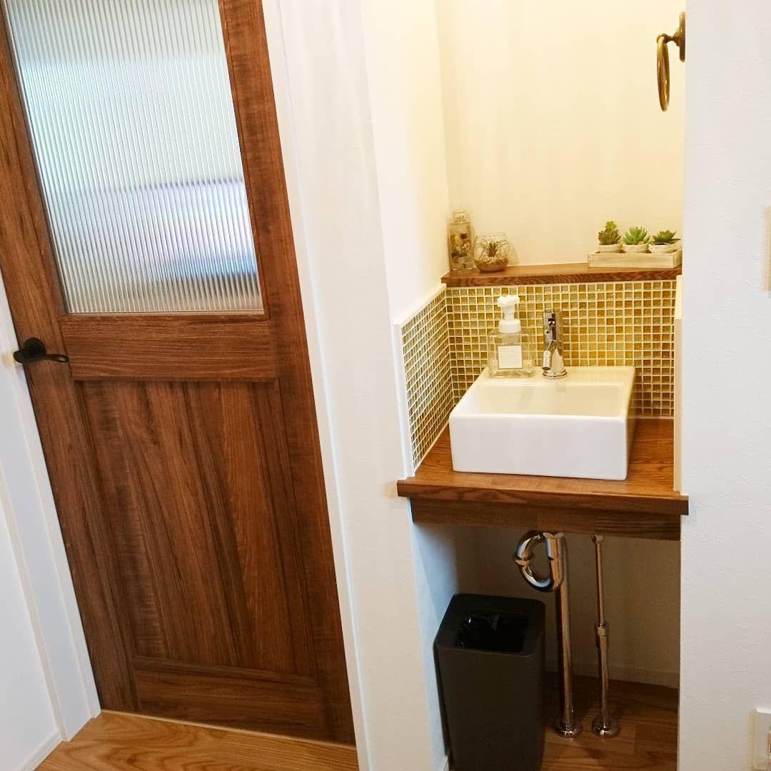 可愛いグリーン買えたので玄関手洗い公開 家に帰ったらすぐ手を洗い
