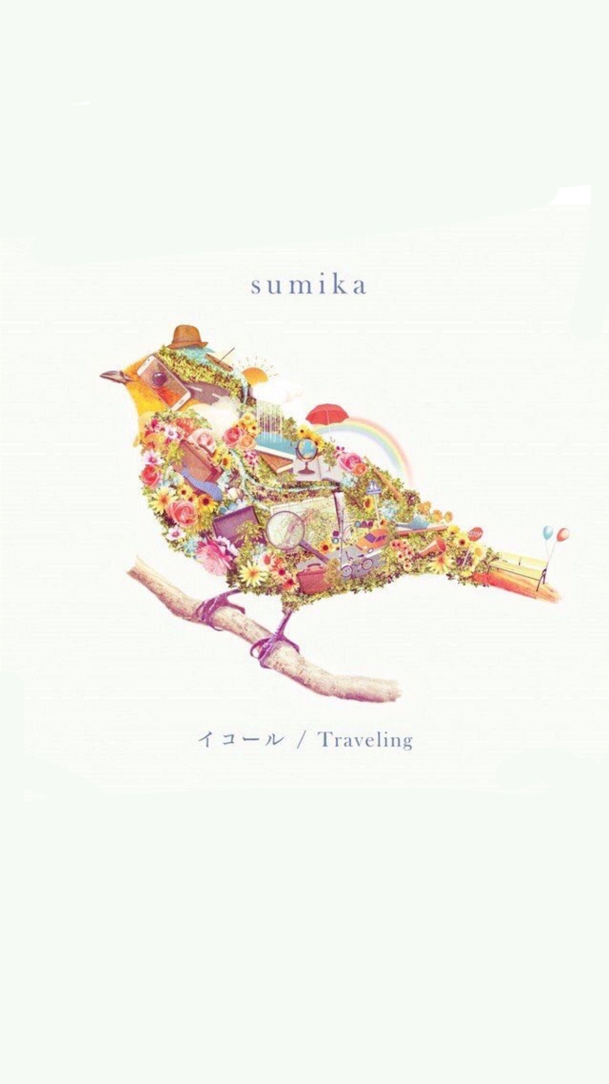 Sumika おしゃれまとめの人気アイデア Pinterest Momoka Sumika バンド バンドロゴ バンド