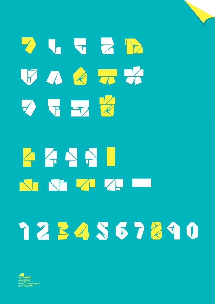 Korean Origami Font Type Pinterest Origami Fonts And Typography