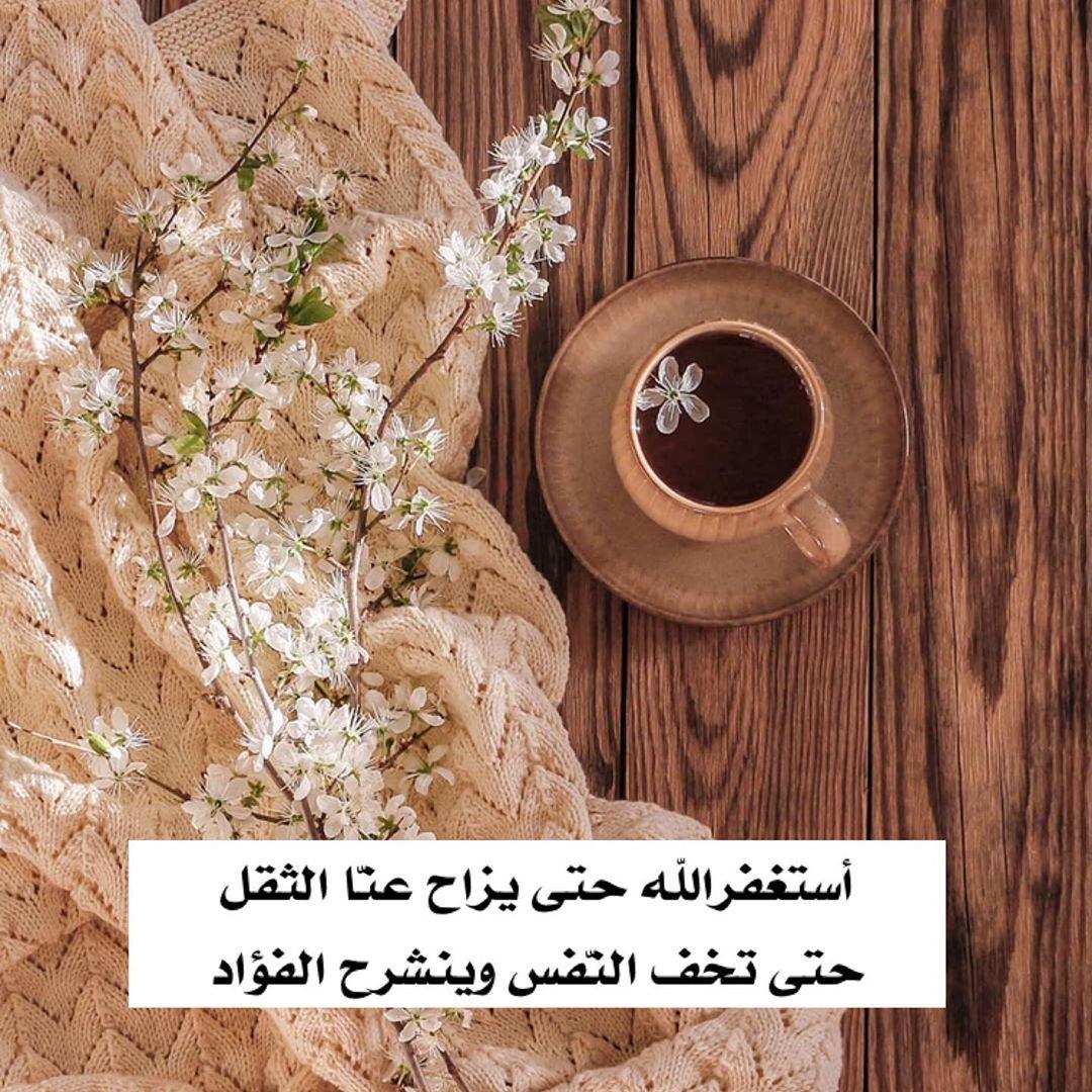 Palamrm5433 On Instagram أذكار إسلامية ديني دين اسلام اسلامي هاشتاق اذكار صور رمزيات خلفيات تذكير دنيا الاخرة استغفر تويتر دعاء رمزيات