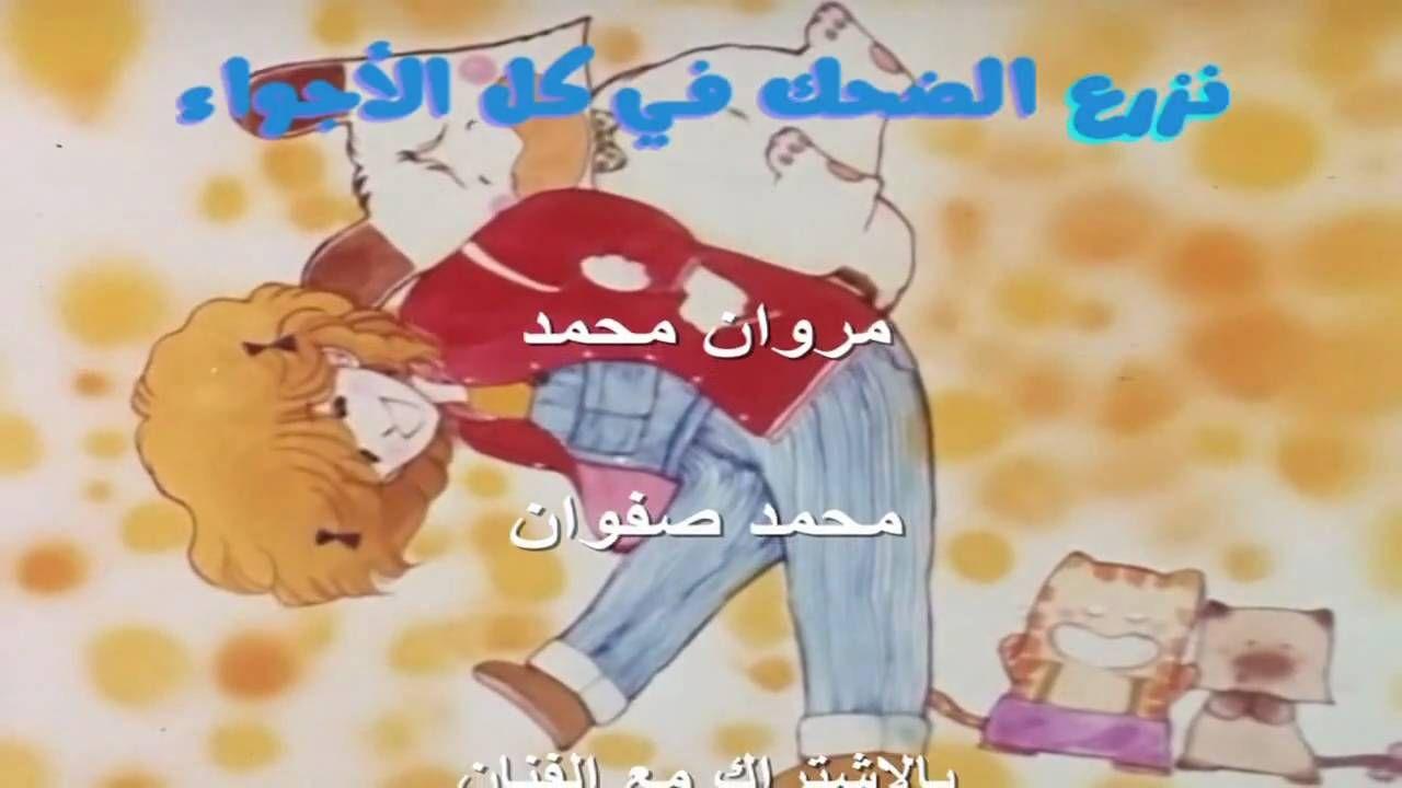 Hd سبانك أغنية البداية Childhood Cartoon Olds