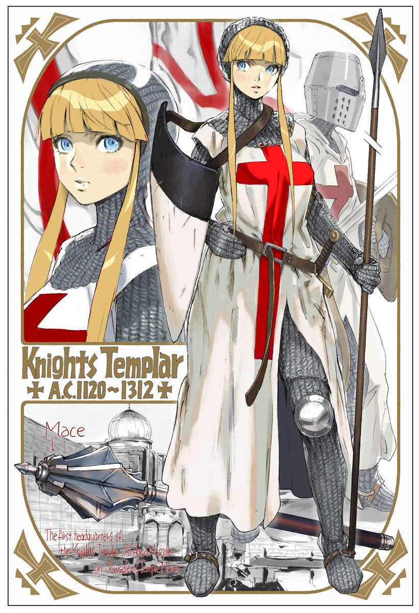 Pin by Oni on Other | Knight art, Novel characters, Knights