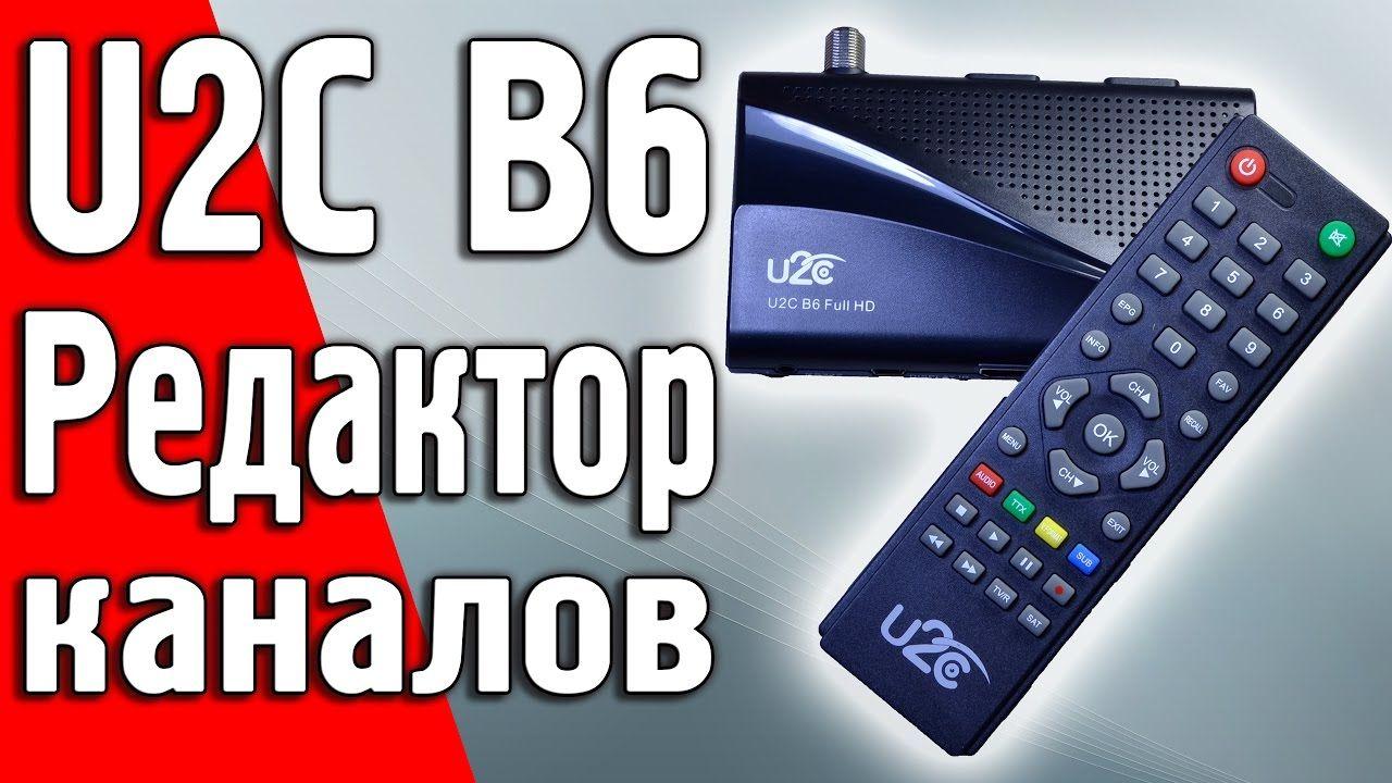 ресивер dreamsky dsr-8000 hd инструкция по настройке