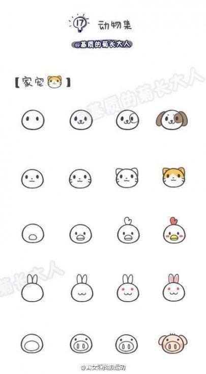 #drawing ideas easy cute #einfache #Ideen #niedliche #Tiere
