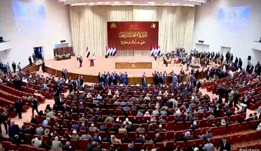 البرلمان العراقي يعتزم استضافة الخارجية وقيادات امنية لبحث اعتداءات تركيا بتوقيت بيروت اخبار لبنان و العالم Iraqi Military Operations Iraq