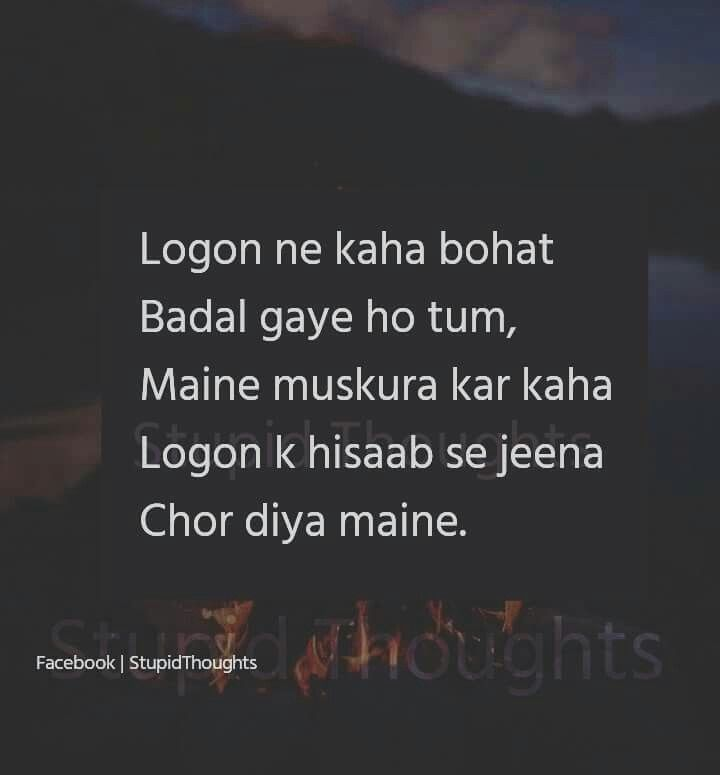 # Anamiya khan   English quotes, Poetry feelings, Friends ...