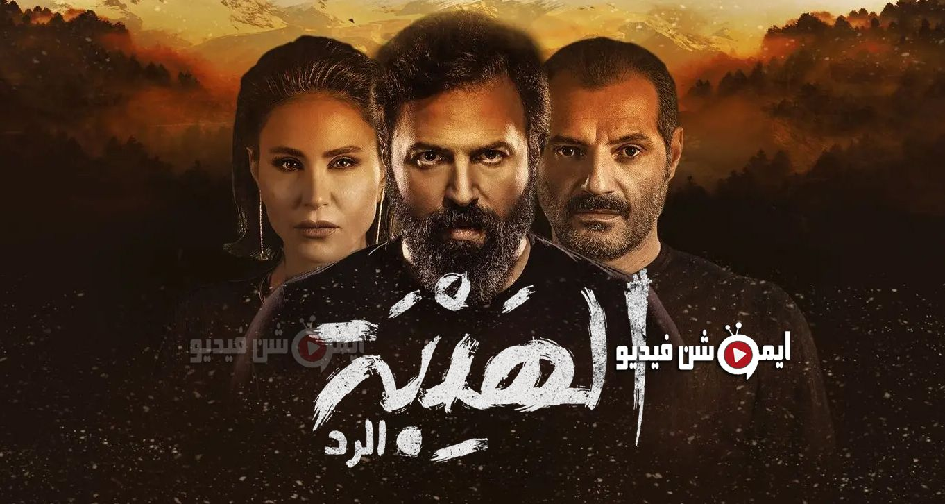 Pin By ايموشن فيديو On Emotionvideo Tv Movies Movie Posters Poster