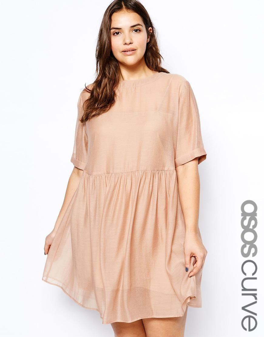 ASOS Curve | ASOS CURVE Smock Dress With Zip Back at ASOS