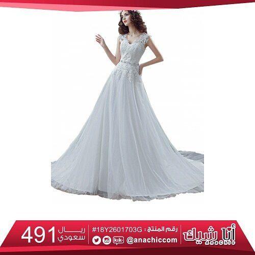f65e50e19 تألقي كالأميرة في ليلة زفافك #فستان #زفاف #أبيض #طويل #مزين ب #تطريز ...