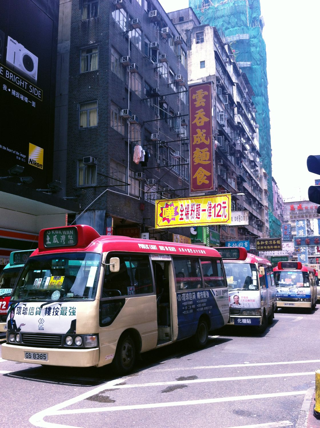 HK mini buses I was told that its nearly impossible to take those