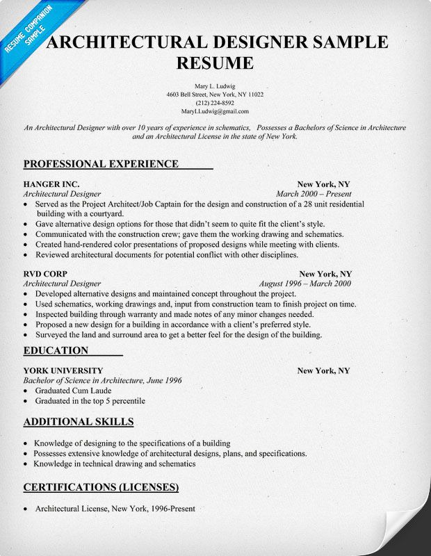 Architectural #Designer Resume Sample #Architecture (resumecompanion