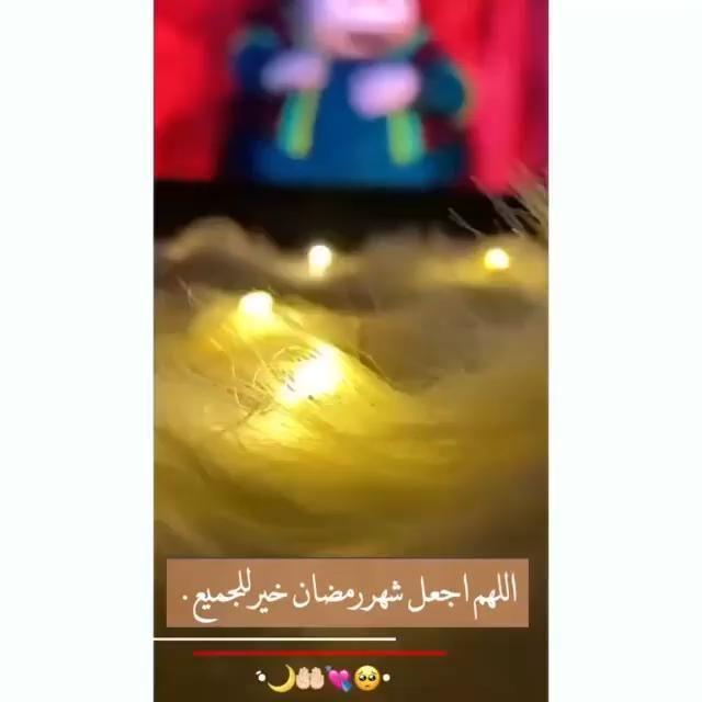 اللهم بلغنا رمضان لا فاقدين ولا مفقودين Video In 2021 Funny Study Quotes Cute Galaxy Wallpaper Ramadan Images