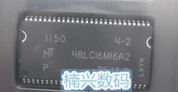 MT48LC16M16A2P-75IT TSOP54 48LC16M16A2 DRAM Chip SDRAM 256M-Bit 16Mx16 3.3V 54-Pin TSOP-II #Affiliate
