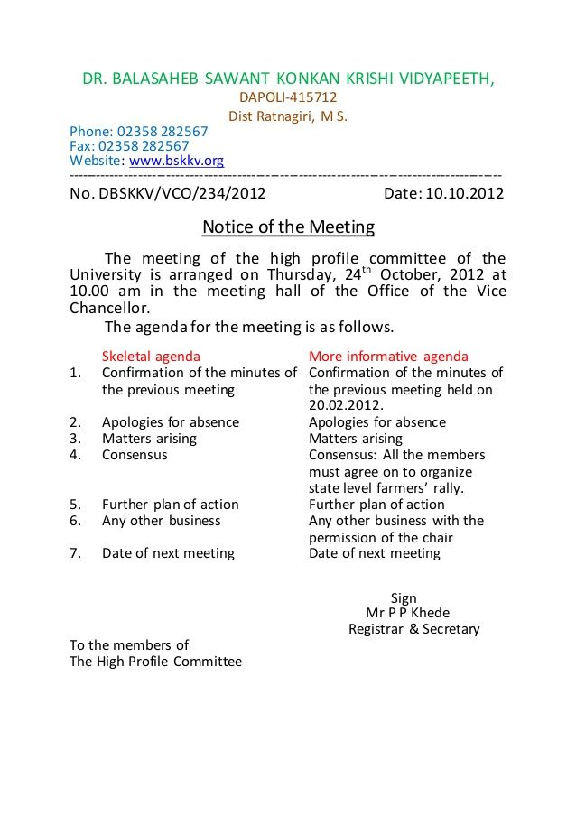Resultado de imagem para parents teachers association printables - sample board meeting agenda