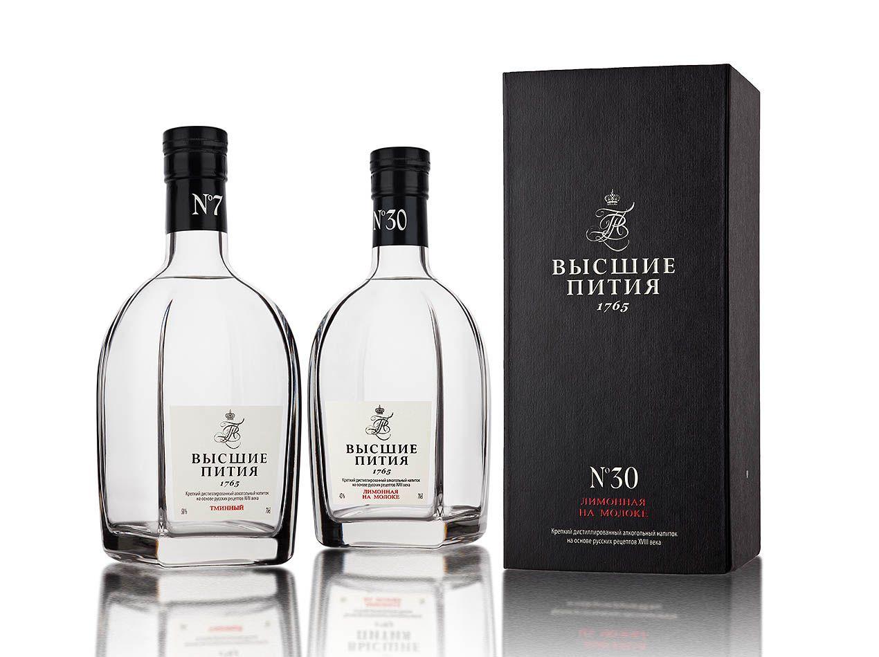 Maison de la Vodka - Viche Pitia
