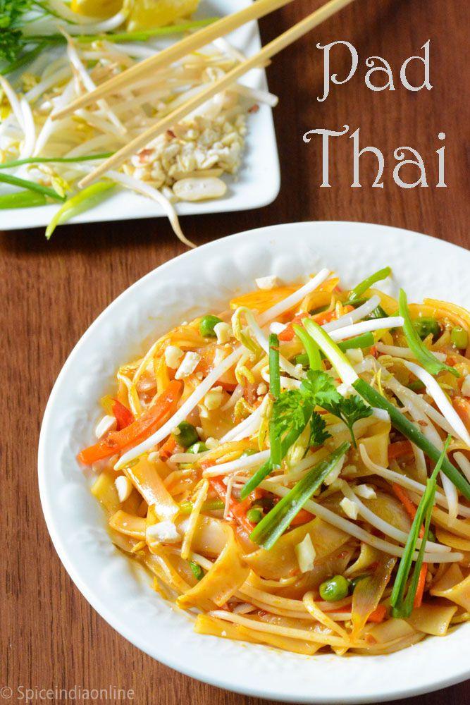 Vegetarian pad thai recipe vegetable pad thai recipe thai food vegetarian pad thai recipe vegetable pad thai recipe thai food recipes vegetarian thai forumfinder Images