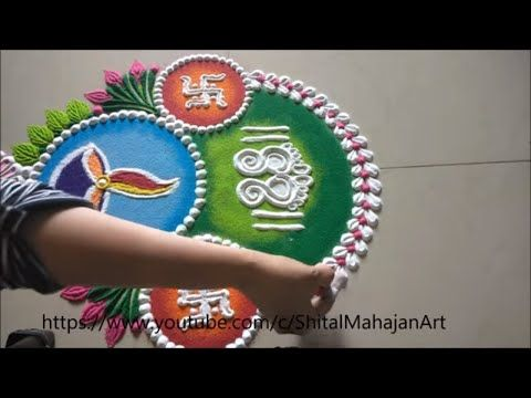 new rangoli designs 2019 for diwali|durga puja rangoli design|Easy Rangoli by Shital Mahajan