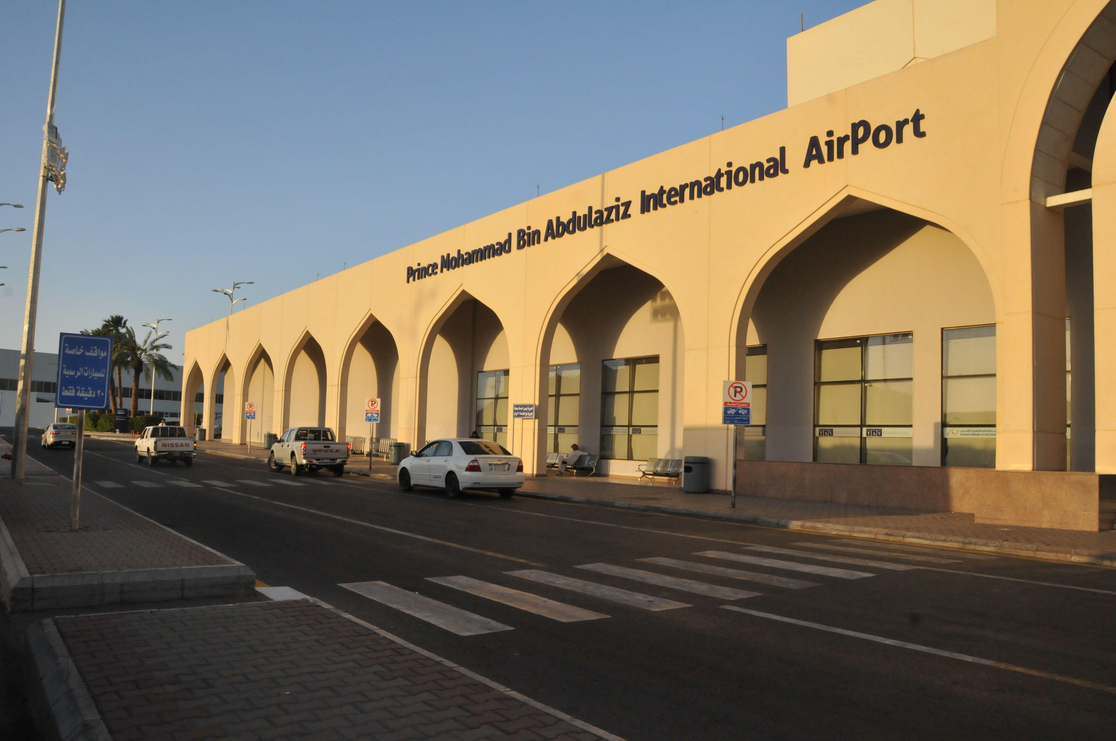 Prince Mohammad Bin Abdulaziz Airport Madinah Airport International Airport Civil Aviation Airport Signs