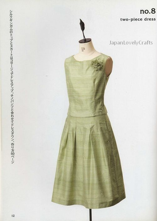Japanese Sewing Pattern Book for Women clothing - Simple Chic, Dress ...