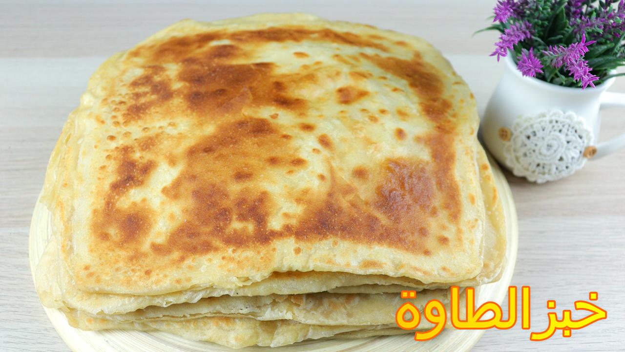 خبز الطاوة اليمني على اصوله و بطريقة سهلة وسريعة Food And Drink Food Arabic Bread