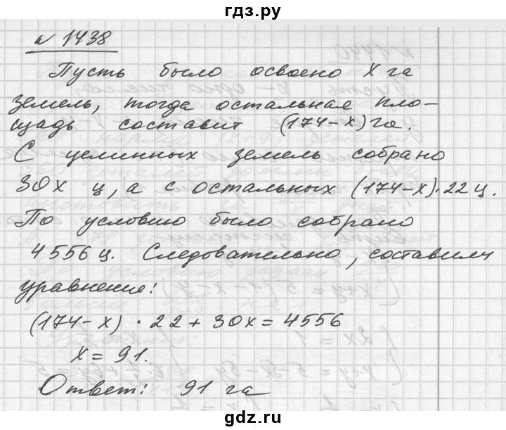 Комплексная тетрадь по биологии 9 класс украина