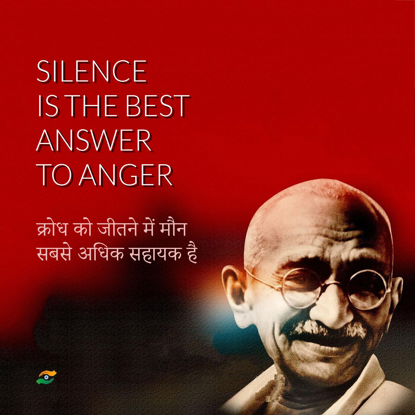 Best Patriotic Quotes In Hindi: Buy Art Prints Of This ' + System.Collections.Hashtable