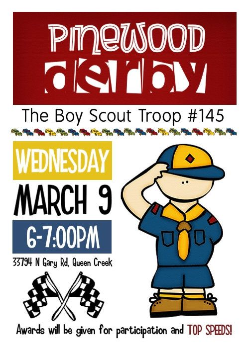 Cub Scouts Pinewood Derby Invitations And Awards Scouts Pinewood