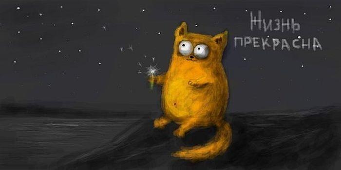 Не много глупые но забавные рисунки про Котэ. » Поржать.ру
