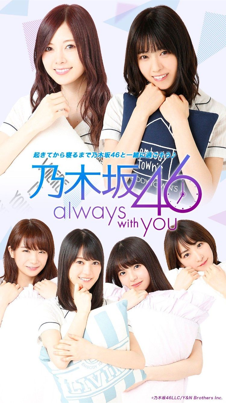 Nogizaka46 Iphone Wallpaper Girls 21st Iphone Wallpaper Wallpaper