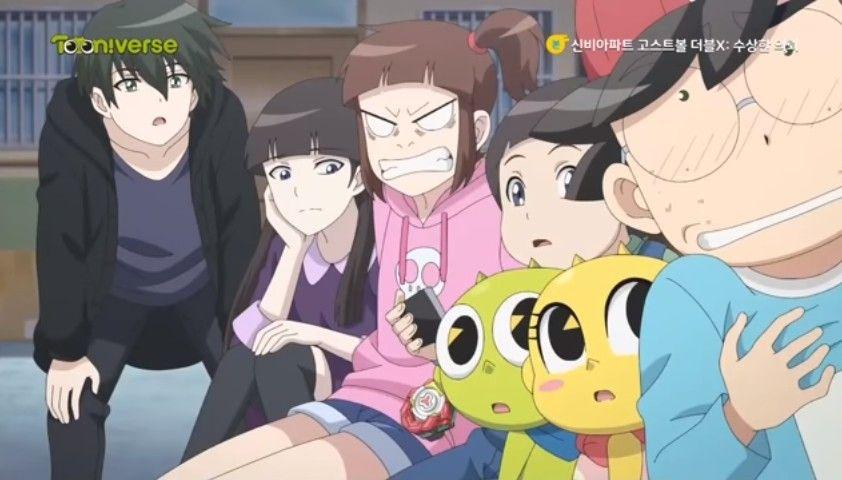 Pin Oleh Lemmon Di Para Aib Shinbi S House Di 2021 Kartun Gambar Karakter Animasi