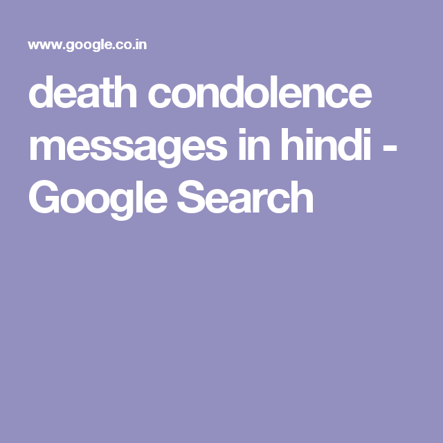 Death Condolence Messages In Hindi Google Search Trust God