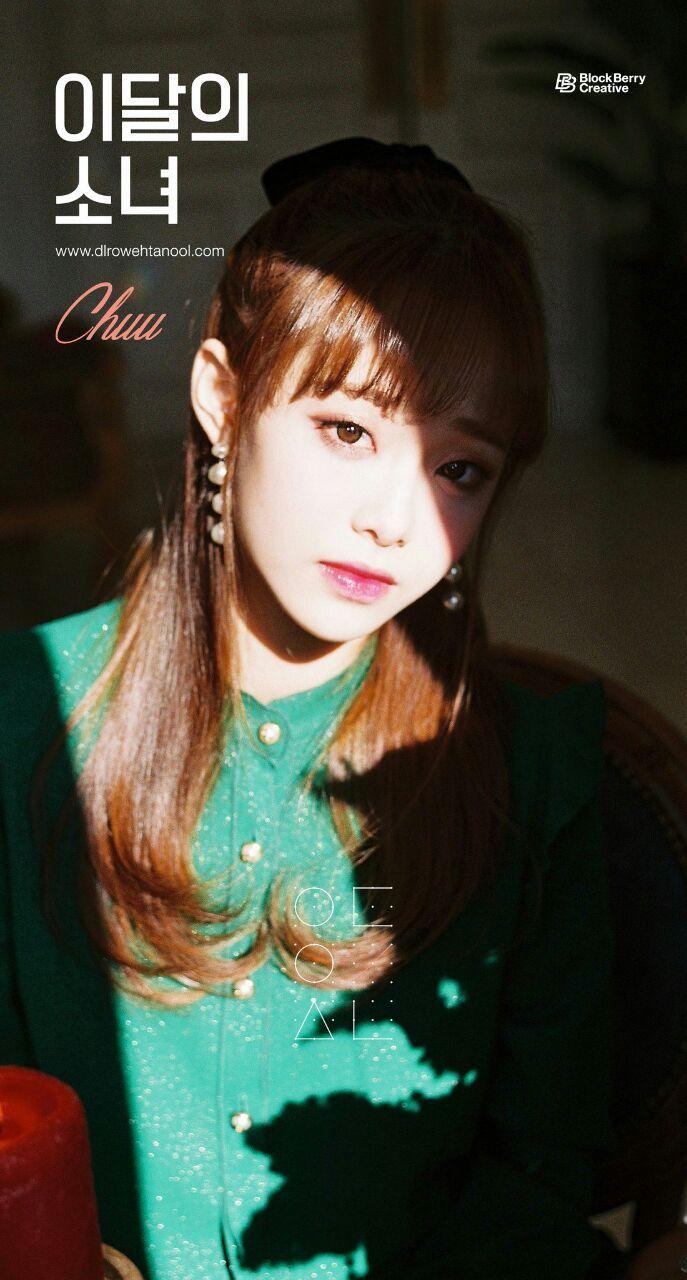 Loona Official Photo Chuu Chuu Loona Odd Eyes Olivia Hye