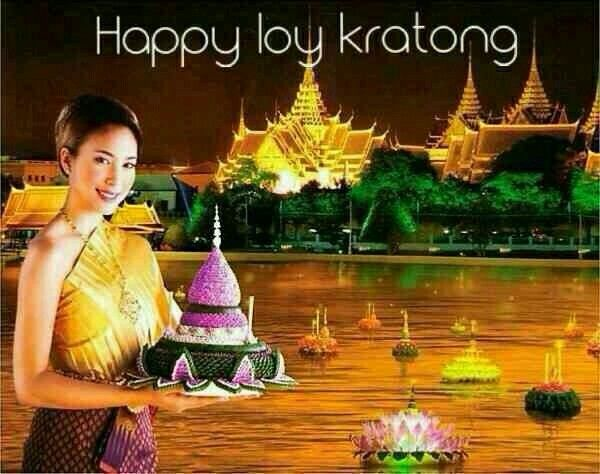 On occasion of Loy kratong festival in Thailand... wish everyone be happy