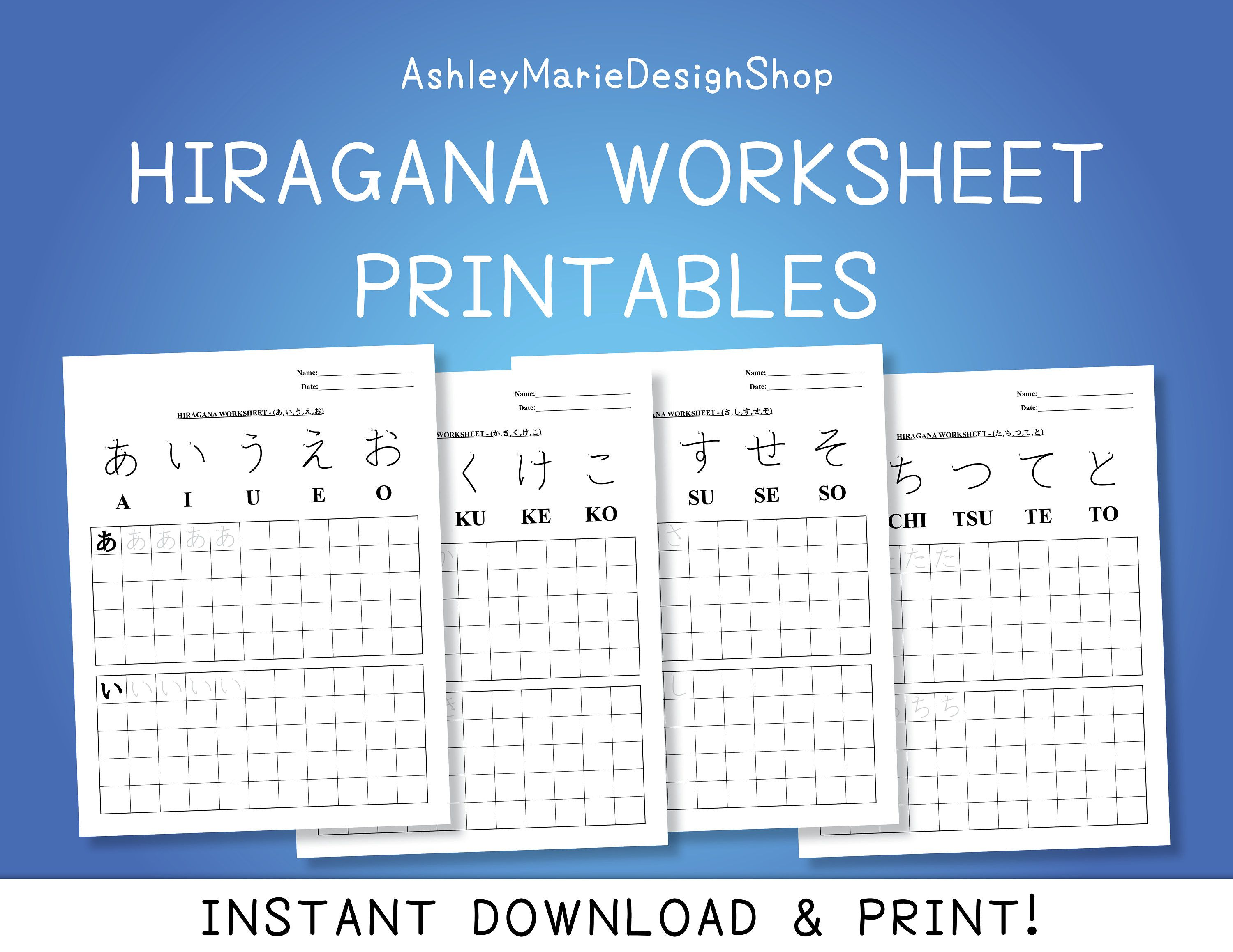 Japanese Hiragana Worksheet Printables