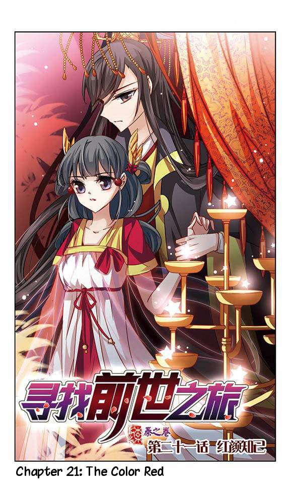 Read Manga A Journey To The Past Ch 021 The Color Red Online In