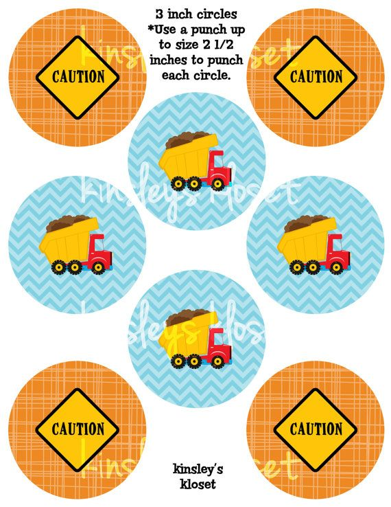 Printable Party Circles Construction Party Cupcake Toppers – Dump Truck Party Invitations