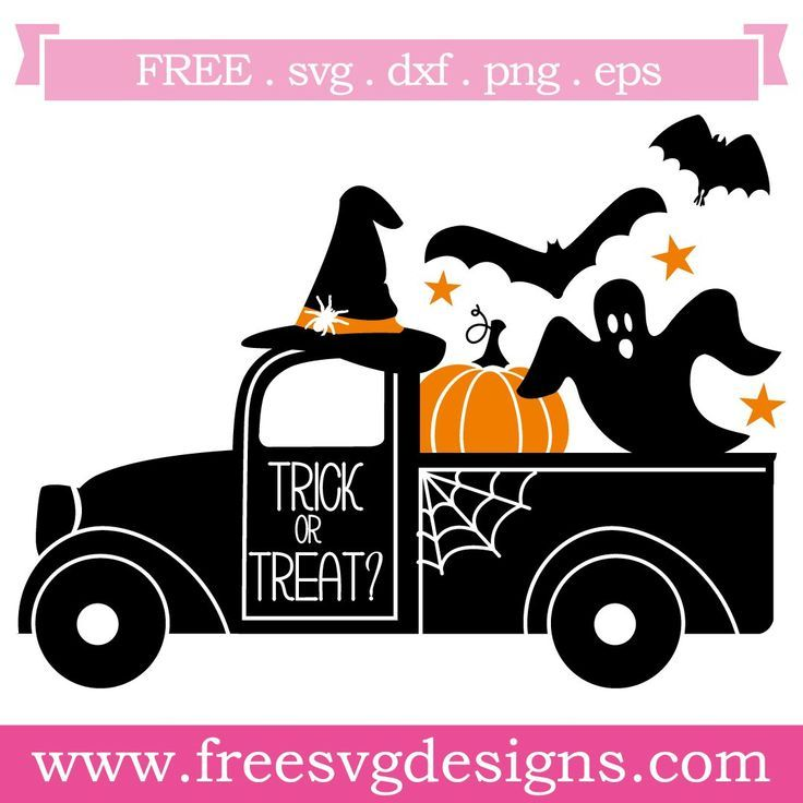 Free SVG files Quote Trick Or Treat Pick Up Truck