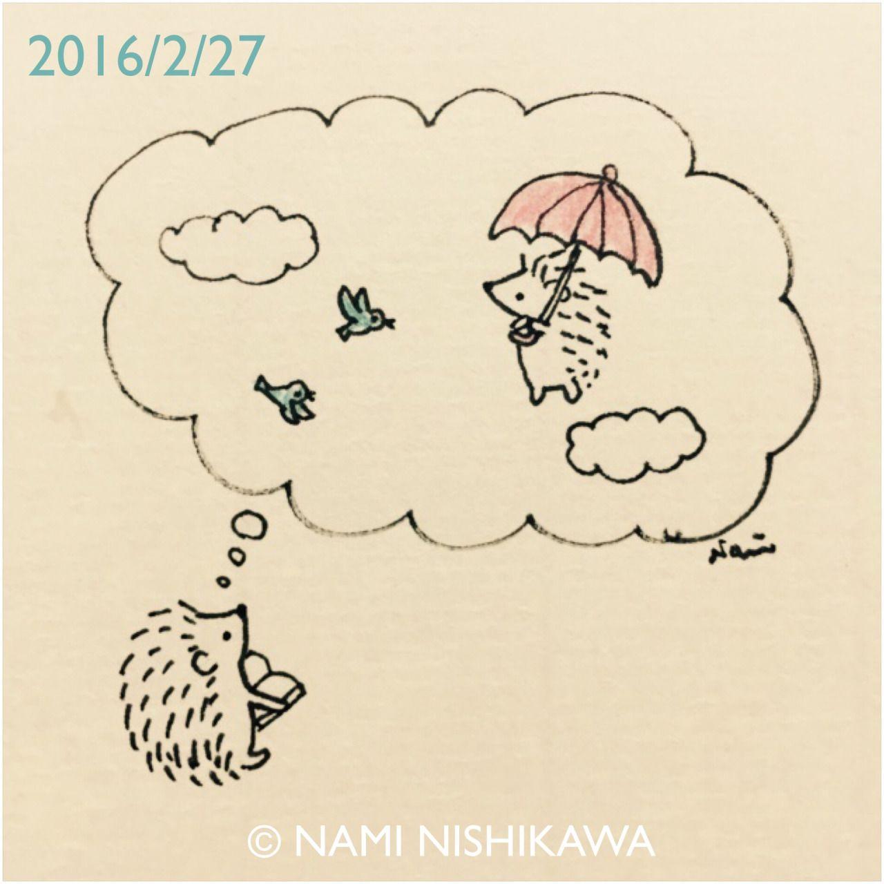Pin von Zsuzsánna Onofer-Köteles auf Nishikawa   Pinterest   Igel ...