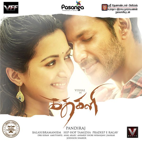 Kathakali 2016 Flac Songs Download Acd Rip Tamil Hd Audio Songs Movie Soundtracks Action Film