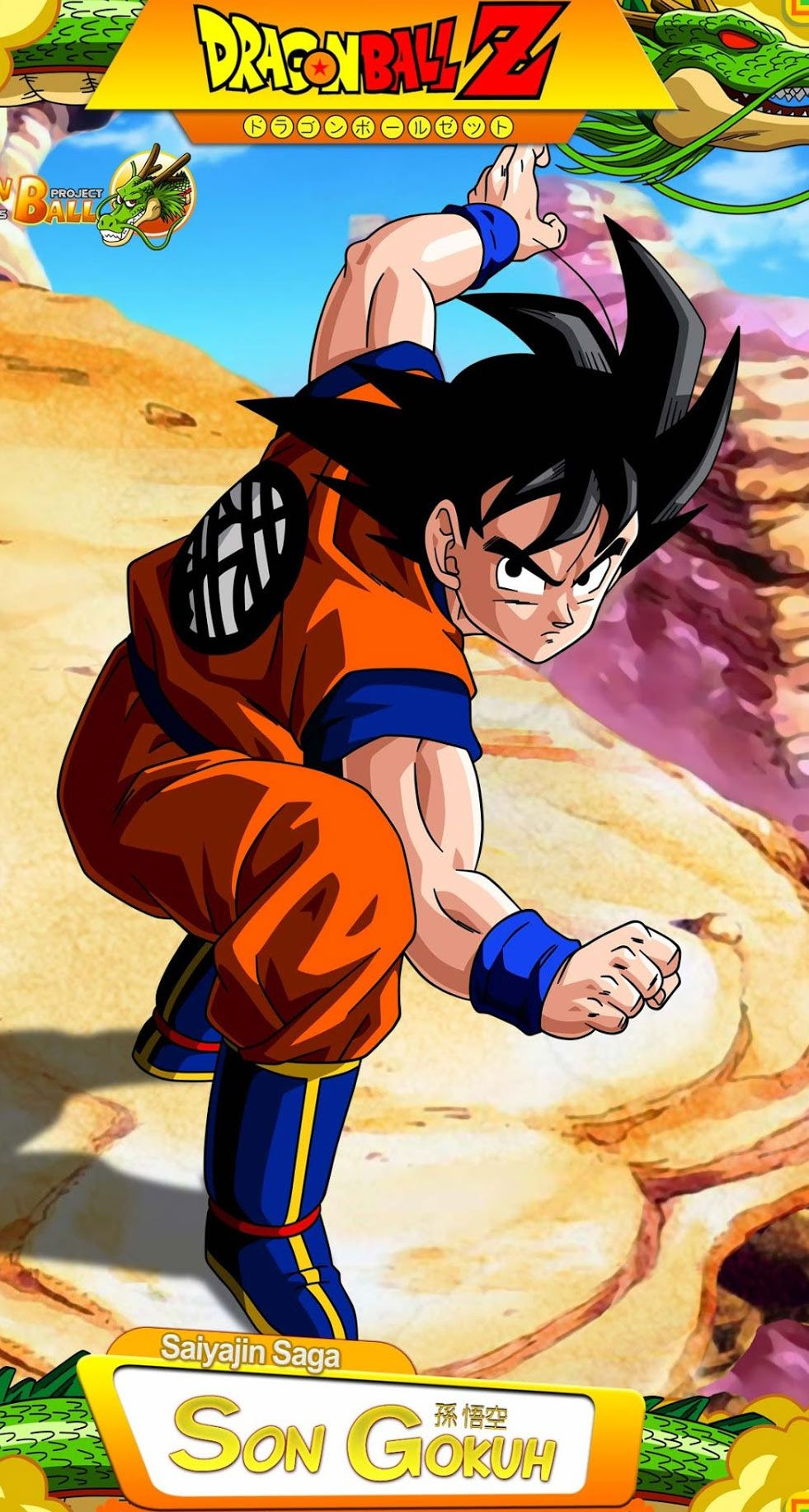 Pin de ana em lockscreen pinterest sangoku dbz e anime - Dragon images gratuites ...