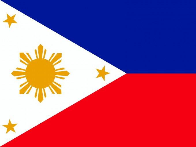 Free philippines flag powerpoint template is a template for ppt free philippines flag powerpoint template is a template for ppt presentations that you can use at toneelgroepblik Gallery