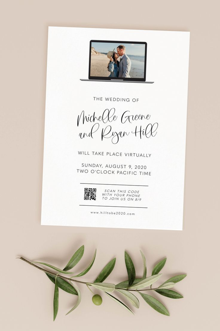 Virtual Wedding Invitation Template, Printable Virtual Invite with Photo and QR Code, Wedding Update